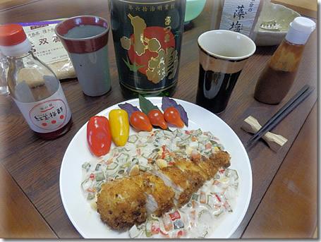 タルタルソース風メレンゲマヨネーズ&ムネ肉カツ&さつま小鶴復刻版