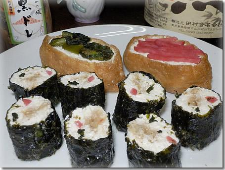 豆腐海苔巻き