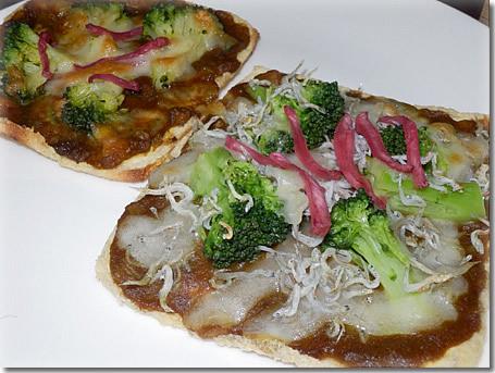 薄揚げ豆腐のカレーピザ