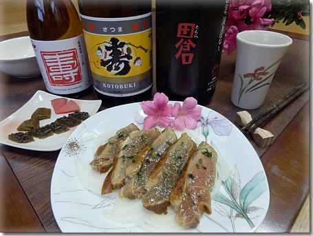 鶏のタタキ、田倉、さつま寿