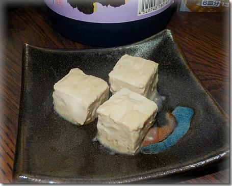 熟成豆腐チーズ