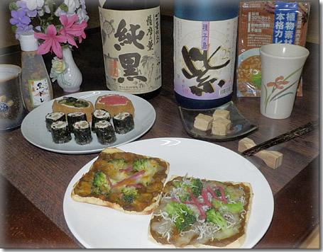 薄揚げ豆腐のカレーピザ、豆腐いなり、豆腐海苔巻き