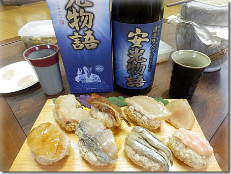 熟成豆腐寿司&安光物語、ムネ肉ハム、まぐろホホ肉、カンパチ、ホタテ貝柱の甘ダレ掛け、首折れサバ、きびなご、サーモン