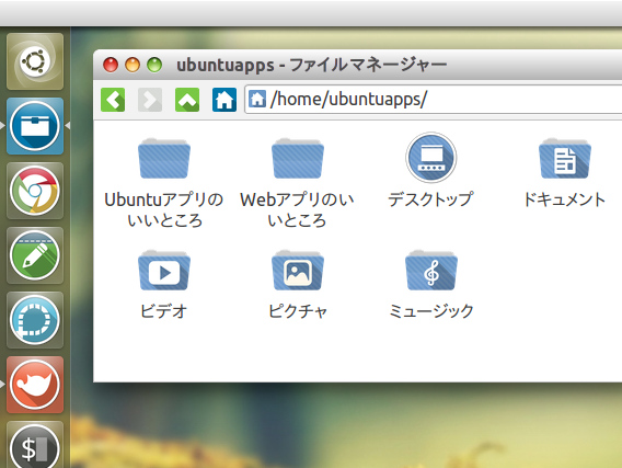 Ardis Icon Theme Ubuntu アイコンテーマ