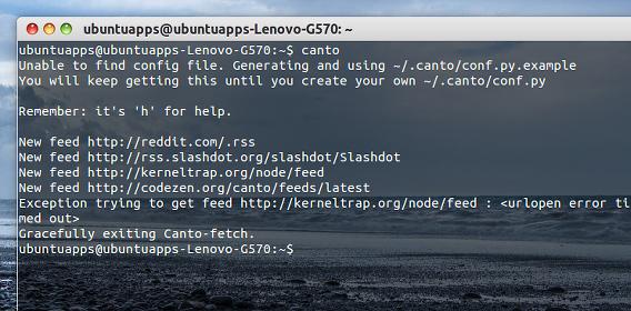 Canto Ubuntu RSSリーダー コマンド 設定ファイルの生成