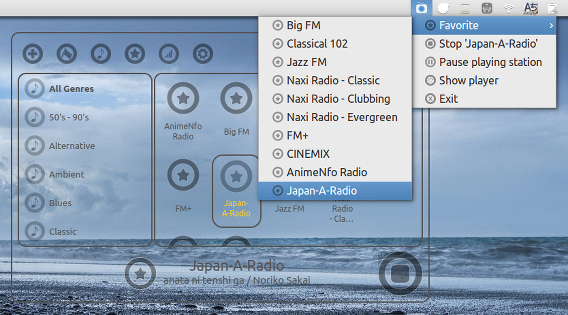 Great Little Radio Player Ubuntu 14.04 インターネットラジオ