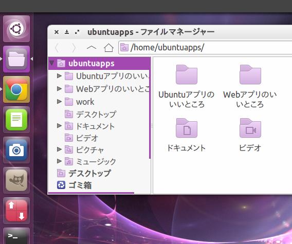 Moka Project Ubuntu Moka GTK Theme Faba-viol Icons