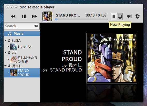 Xnoise Media Player 0.2 Ubuntu 再生中の曲のアルバムアート