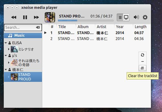 Xnoise Media Player 0.2 Ubuntu トラックリスト