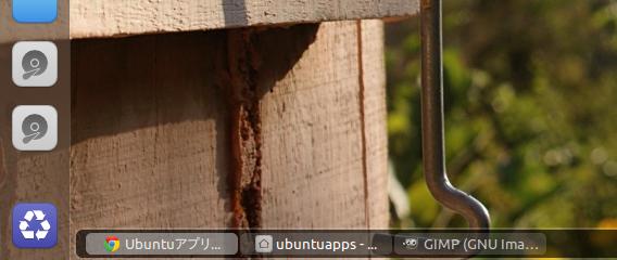 tint2 Ubuntu ウィンドウスイッチャー