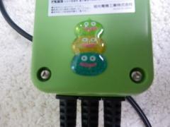 P7180109.jpg