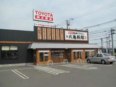 丸亀製麺⑱
