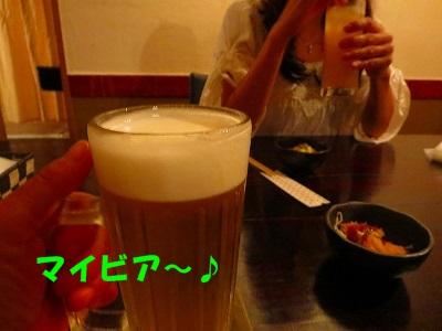 IMG_3142.jpg
