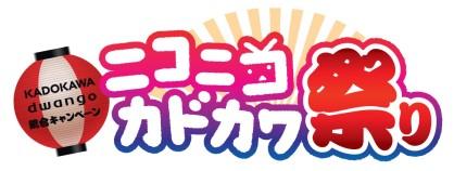blog20140919-1.jpg