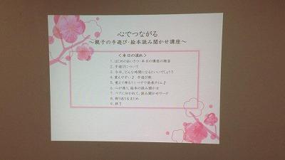 ehontosima2.jpg