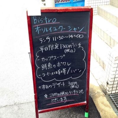 1-IMG_3324.jpg