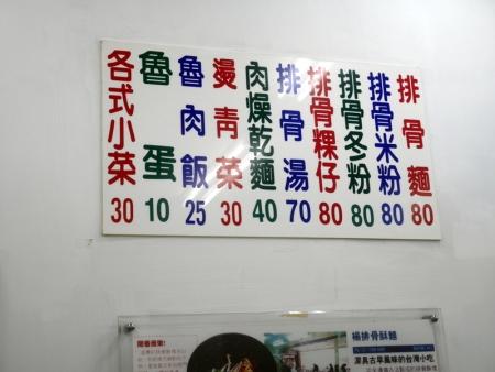 16-P1010890.jpg