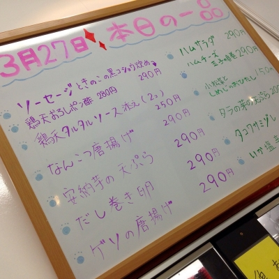 4-IMG_2810.jpg