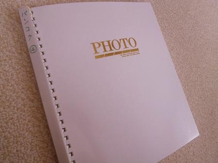 P1010230.jpg