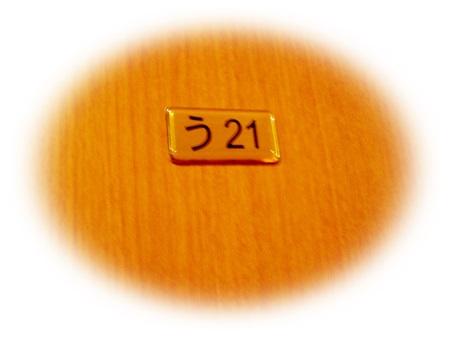 P2180017.jpg