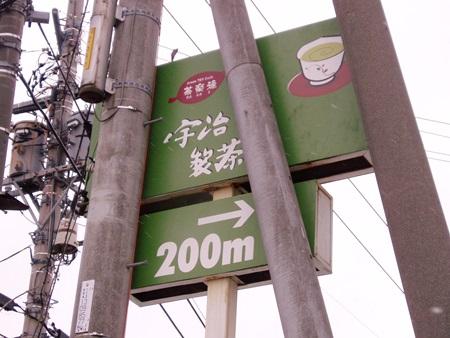 P3200010.jpg