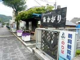 長良川21