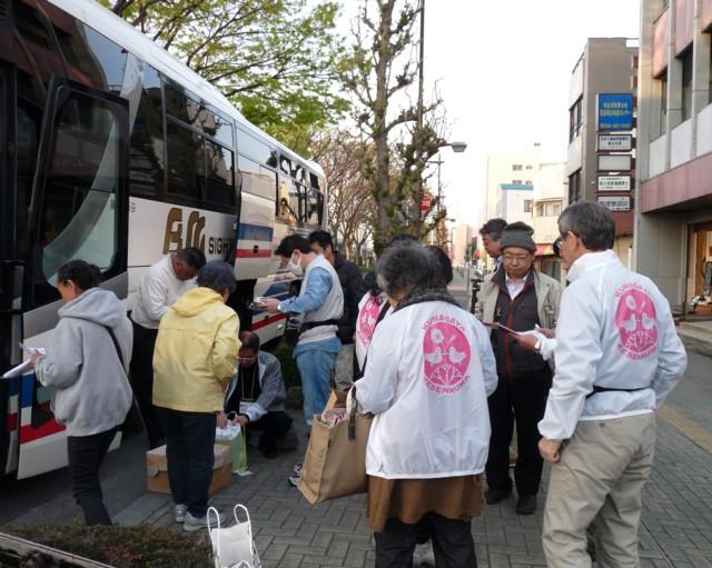 バス乗り込み
