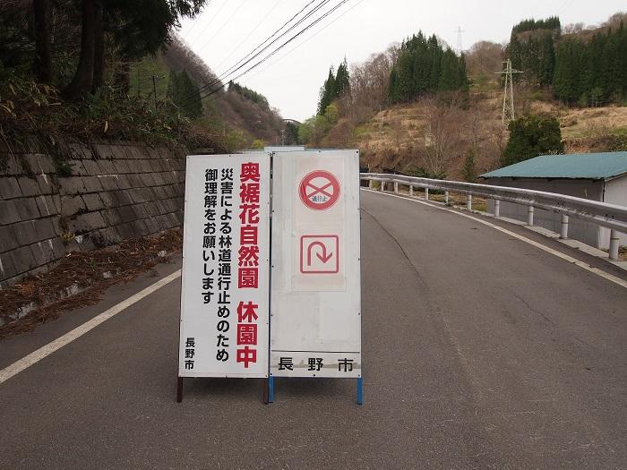 20140504okususobana.jpg