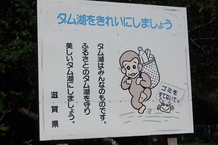 宇曽川28