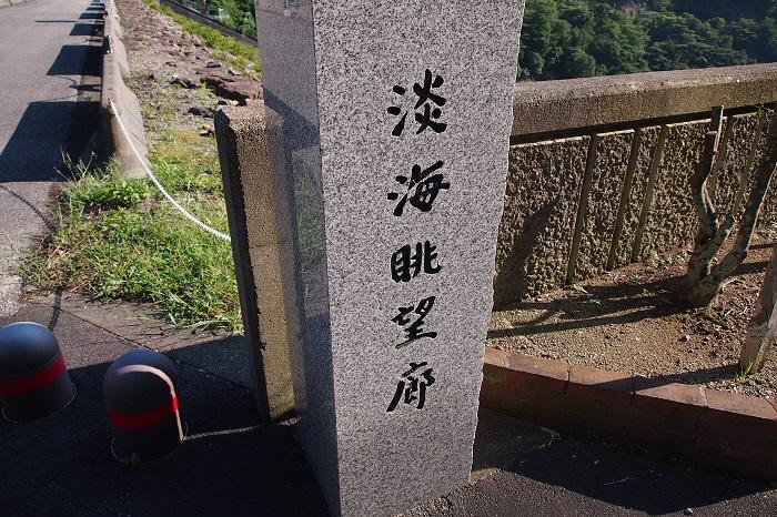 宇曽川17