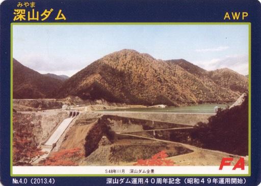 miyamadamca-40.jpg