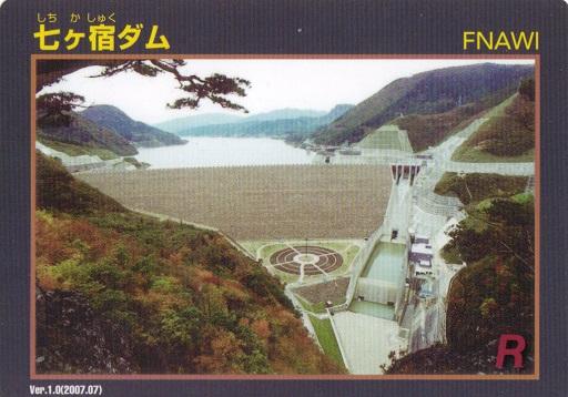 shichikasyukudamca.jpg