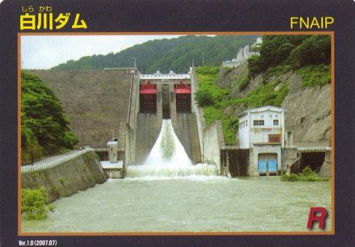 shirakawadamca.jpg