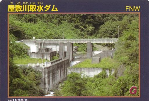 yashikigawasyusuidamca.jpg