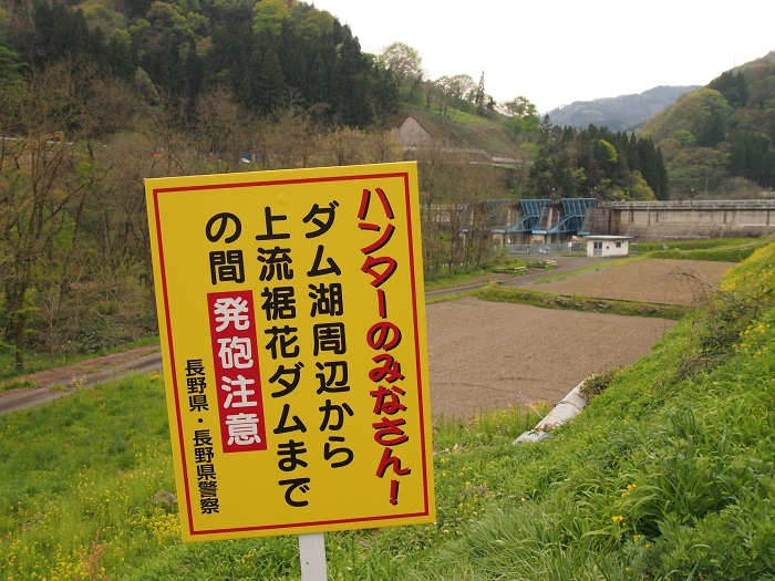 yuno09.jpg