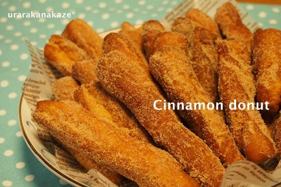 シナモンスティックドーナツ