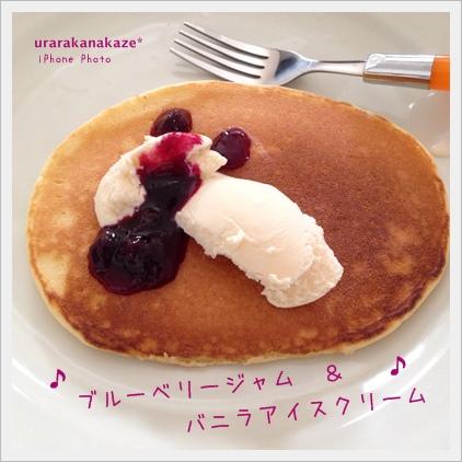 パンケーキ ブルーベリージャム&バニラアイスクリーム