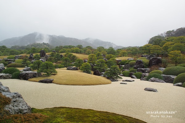 足立美術館 日本庭園