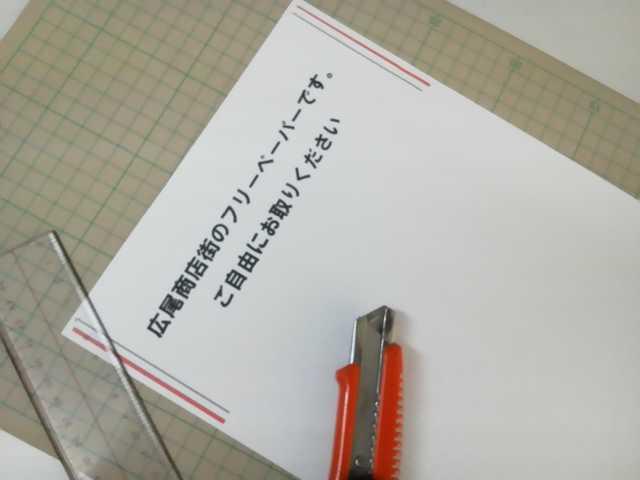 広尾WALK 2