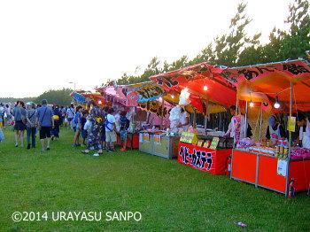 hanabi2014-005.jpg