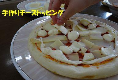 チーズ体験4