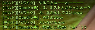 2014y02m26d_004042175.jpg