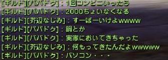 2014y03m01d_105912327.jpg