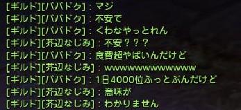 2014y03m01d_105941379.jpg