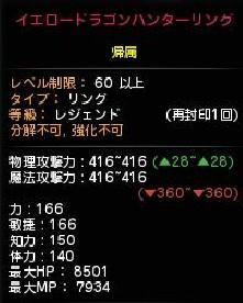 2014y03m01d_173942461.jpg