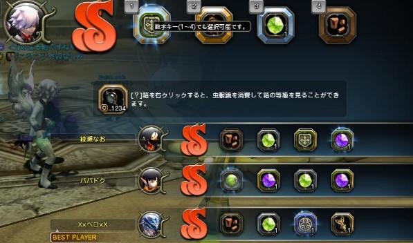 2014y04m09d_160017125.jpg