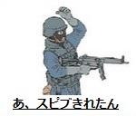 2014y04m12d_220114777.jpg