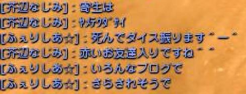 2014y05m12d_011147195.jpg
