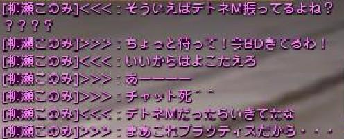 2014y05m12d_015926527.jpg