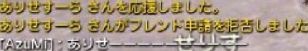 2014y06m16d_175839268.jpg